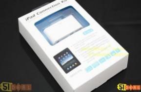 Đầu cắm iPad 05 chức năng thông minh: sạc, kết nối keyboard hoặc camera qua cổng USB 2.0, đọc thẻ nhớ SD, Micro SD/TF, M2; thiết bị không thể thiếu cho chiếc iPad của bạn thêm nhiều tiện ích chỉ với 85.000đ.Cùng nhóm mua với giá cực rẻ, chỉ có