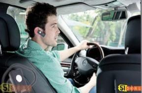 Thời trang - sành điệu - đẳng cấp cùng tai nghe Bluetooth Q65, cho chất lượng đàm thoại tốt nhất với âm thanh trong trẻo, rõ ràng, có thể đàm thoại liên tục 5 giờ chỉ với 99.000đ, cơ hội tiết kiệm đến duy nhất chỉ có