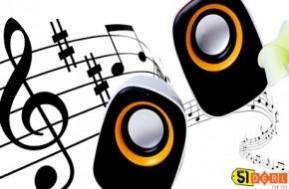 Loa Nghe Nhạc TS-104: Mang đến thế giới âm thanh sống động cho những ai yêu thích âm nhạc, tiện lợi, có thể mang theo bất cứ đâu để thưởng thức âm nhạc một cách trọn vẹn. Giá chỉ 89.000Đ.
