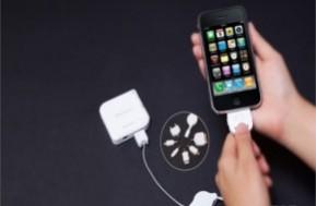 Không sợ hết pin, không lo cúp điện với bộ sạc dự phòng đa năng HUNTKEY PBA 2000. Có thể sạc cho Iphone, Ipad, Ipod, smart phone, MP3/MP4, GPS, cameras, etd. Chỉ 389.000đ cho giá gốc trị giá 480.000đ. Khuyến mại - 19% Thật quá tuyệt vời chỉ có .