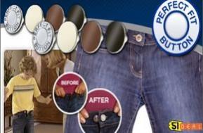 Hộp 8 Nút Perfect Fit Button – Sử Dụng Được Cho Tất Cả Các Loại Quần Jeans, Quần Kaki…, Cách Tháo Lắp Nhanh Chóng, Tiện Dụng chỉ với 55.000 đồng