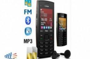 Sở hữu điện thoại X2-02 kiểu dáng đẹp, cá tính với nhiều tính năng: nghe nhạc, xem phim, chụp ảnh, quay video, FM, 2 sim, 2 sóng, hỗ trợ thẻ nhớ lên đến 8GB, Camera 8.0. Mua và sở hữu ngay với giá ưu đãi còn 450.000đ, chỉ có - 2 - Công Nghệ - Điện Tử - Công Nghệ - Điện Tử