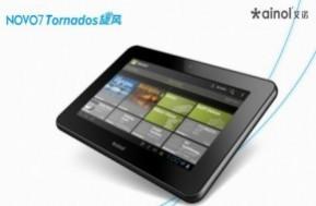 Cùng mua và sở hữu ngay Ainol Novo 7 Tornado – máy tính bảng Ainol với màn hình 7 inch sắc nét, tha hồ lướt web chơi game với độ phân giải 800 x 480 chỉ với 1.600.000đ