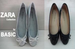 Giày búp bê nữ hàng Việt Nam Xuất Khẩu Zara thiết kế cột nơ, kiểu dáng dễ thương, chất liệu da mềm êm êm chân, rất được các bạn nữ ưa chuộng. Giá chỉ 99.000 đồng.