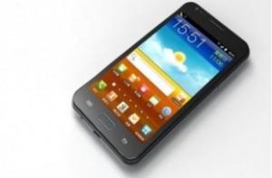 Điện thoại Android Note I9220 5 inch chạy Android 4.0.3 với nhiều tính năng vượt trội. Màn hình cảm ứng 5inch cực lớn và nhạy, thiết kế tinh tế chỉ với 3.400.000đ click MUA . Khuyến mãi quá hấp dẫn, nhanh tay mua ngay bạn nhé - 4 - Công Nghệ - Điện Tử - Công Nghệ - Điện Tử