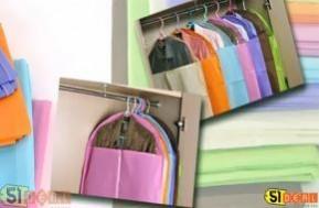 Chỉ với 39.000đ, bạn được sở hữu chiếc túi bảo quản quần áo chất liệu thông thoáng, loại bỏ bụi bẩn, ẩm mốc, côn trùng, cho quần áo gia đình luôn sạch sẽ, mới toanh. Sản phẩm giá gốc 78.000đ, ưu đãi đến 50%