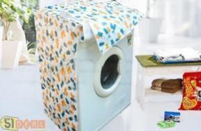 Áo phủ bảo vệ máy giặt nhiều họa tiết độc đáo, lạ mắt; thiết kế đơn giản mang lại hiệu quả cao, bảo vệ máy giặt tránh những trầy xước, hư hỏng do va chạm hoặc tiếp xúc với môi trường ẩm ướt chỉ với 49.000đ. Cùng mua sản phẩm không thể thiếu cho gia đình bạn nhé