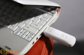 Cùng mua và sở hữu ngay USB 3G Viettel chính hãng với giá ưu đãi cực hấp dẫn chỉ 650.000đ; tặng kèm sim 3G trả trước tài khoản 150.000đ khi kích hoạt và được cộng thêm 1.5Gb mỗi tháng trong vòng 12 tháng (tổng cộng 1.230.000đ). Sản phẩm bảo hành 01 năm.