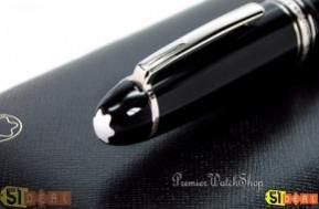 Đẳng cấp sành điệu với phong cách doanh nhân thành đạt cùng dòng bút máy nổi tiếng thế giới Montblanc. Sản phẩm tinh tế có hộp đựng sang trong tặng kèm 01 ruột bút đen tiện lợi chỉ với 245.000đ.