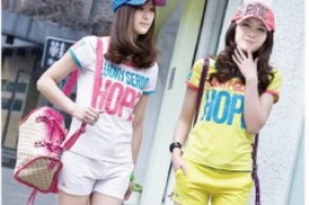 Thoải mái dạo phố hoặc tập thể dục với bộ đồ thể thao nữ phong cách Hàn quốc, trẻ ...