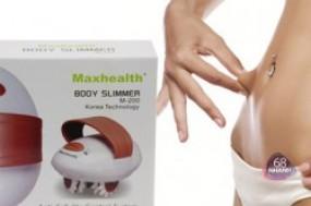 Giảm nhanh chóng mệt mỏi, loại bỏ mỡ thừa - làm cho cơ thể thon gọn hơn với máy Massage 3D U ...