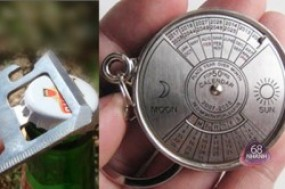 Set 2 sản phẩm móc khóa lịch vạn niên 50 năm và tấm thép đa năng với giá chỉ 68.000 đ