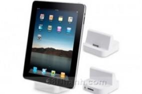 Đế sạc cho iPad 2 & 3, một phụ kiện thật tinh tế và thanh lịch của Apple không thể thiếu ...