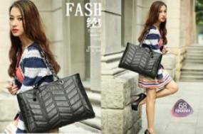 Túi xách thời trang chất liệu da PU cao cấp sang trọng cùng thiết kế tinh xảo, cho phái đẹp ...