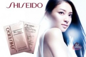 Mặt nạ Whitening Essence của Shiseido cho làn da mặt trắng khoẻ và sạch mụn cám.