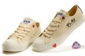 Trẻ trung và sành điệu với giày thời trang Converse chính hãng, chỉ với 84.000 đ cho voucher mua ...