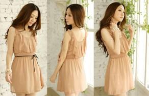 Đầm Cổ Kiểu Thái Nữ Tính