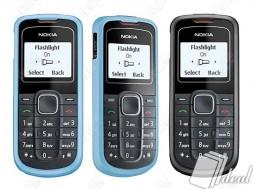 Điện Thoại Chính Hãng Nokia 1202