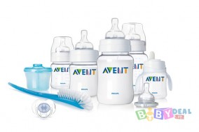 Baby Deal - Set Newborn Avent