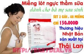 Baby Deal - Mieng Lot Nguc Tham Sua Pigoen