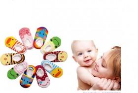 Baby Deal - Vo Hai Busha