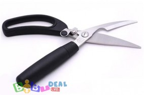 Baby Deal - Keo cat ga Kitchen Scissors
