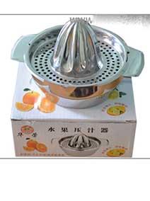 7Deal - Dung Cu Vat Cam Inox Cao Cap