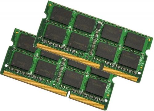 7Deal - Ram laptop ddr 2g bus 1333 ( hang may bo )
