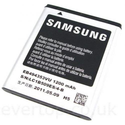 7Deal - Pin Samsung I9082 (Galaxy Trend)