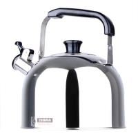C Discount - Am dun nuoc ZEBRA Smart 113528 4.5L