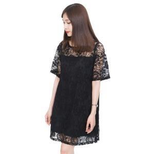 Đầm Suvanna MD085 Đen