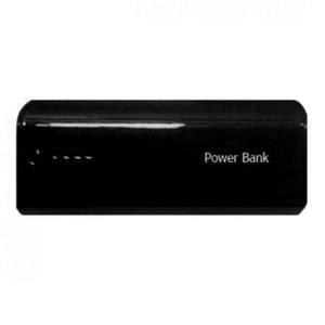 Pin dự phòng Astar Powerbank 5200mAh Đen