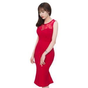 Đầm Suvanna MD093 Đỏ