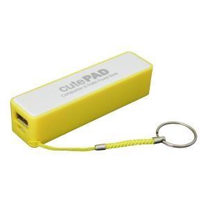 Pin dự phòng cutePAD TPO-108 Vàng