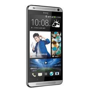 C Discount - HTC Desire 700 Dual 8GB 3G 2 sim Trang