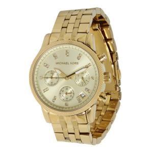 Đồng hồ nữ Michael Kors MK5676