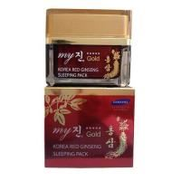 C Discount - Kem hong sam duong da ban dem My Gold Korea 50ml