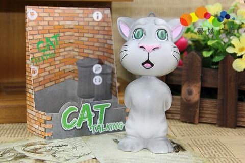 C317: MÈO MÁY TALKING CAT BIẾT NÓI