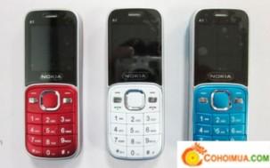 Cơ Hội Mua - Dien thoai Nokia A1