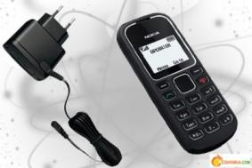 Cơ Hội Mua - Dien Thoai Kieu Dang Nokia 1280