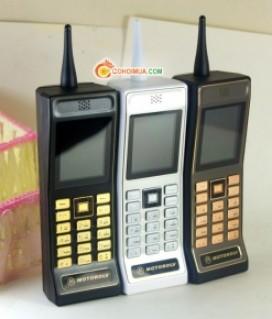 Điện thoại bộ đàm Nokia MT8800