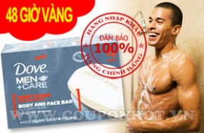 Coupon Hot - Huong thom lich lam, tien loi cho phai manh luon sang khoai va loi cuon Voi Xa Bong Tam Dove Men Plus Care Body And Face Bar Soap 120gr - USA.