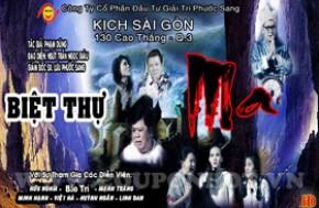 Vé Xem Kịch Tại Nhà Hát Kịch Sài Gòn