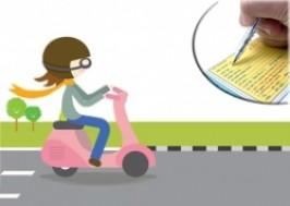 Hà Nội - Hai Bà Trưng: Giảm giá 25% - Bảo hiểm bắt buộc cho Mô tô - Xe máy (02 năm)