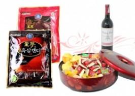 TP. HCM - Tân Bình: Giảm giá 50% - Kẹo hồng sâm Hàn Quốc