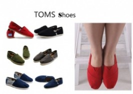 Hà Nội - Hai Bà Trưng: Giảm giá 47% - Giày Toms sành điệu