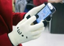 Hà Nội - Hai Bà Trưng: Giảm giá 50% - Găng tay len dùng cho điện thoại cảm ứng