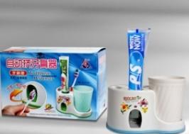 Hà Nội - Hai Bà Trưng: Giảm giá 49% - Hộp bơm kem đánh răng kèm cốc