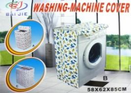 Hà Nội - Hai Bà Trưng: Giảm giá 50% - Vỏ bọc máy giặt tiện dụng