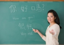 Hà Nội - Cầu Giấy: Giảm giá 63% - Khóa Học Tiếng Trung giao tiếp Cơ Bản